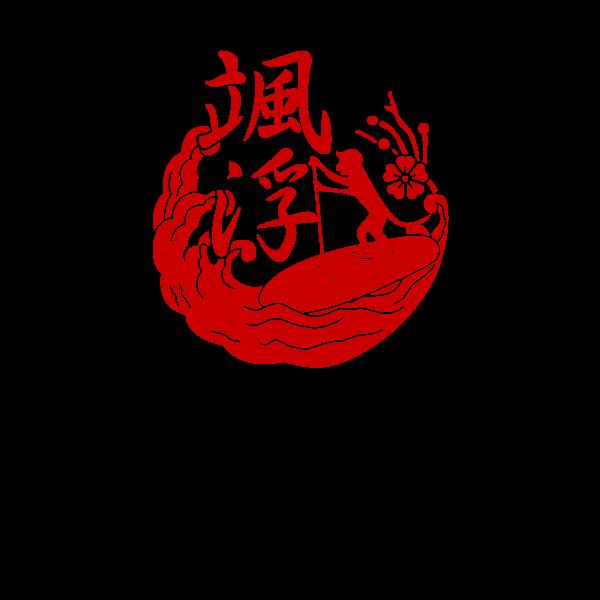 京都SUP 颯浮〜KYOTO SUP TRIP〜 ロゴ
