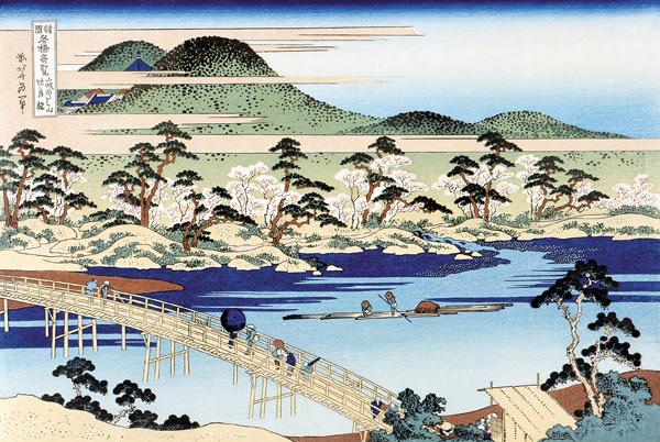葛飾北斎が描いた渡月橋