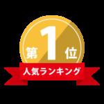 人気ランキング第1位「琵琶湖 湖西 白髭SUP」