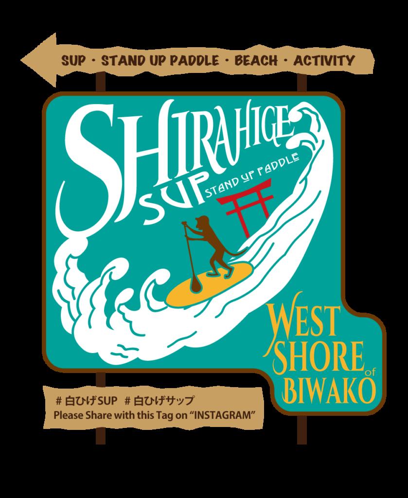 SHIRAHIGESUP_LOGO_westshore